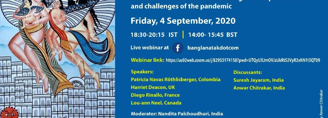 International Webinar on Traditional Art in Contemporary Times